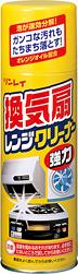 kankisen_range_cleaner01