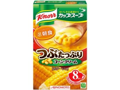 「クノール® カップスープ」 つぶたっぷりコーンクリーム