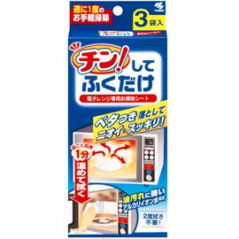 kobayashi-cfd