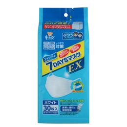フィッティ® 7DAYSマスクEX 30枚入 エコノミーパックケース付 ホワイトふつうサイズ(個別包装)